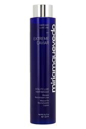 Оживляющая маска-люкс для волос с экстрактом черной икры Extreme Caviar Vitality Luxe Hair, 250ml Miriamquevedo