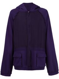 zipped hoodie Haider Ackermann