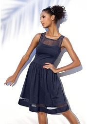 Моделирующее платье Class International
