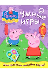 Умные игры Peppa Pig