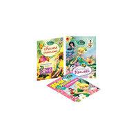Комплект для девочек (наклейки, раскраски, игры) Росмэн