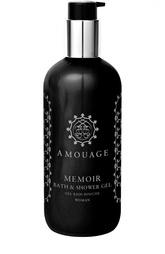 Гель для душа Memoir Amouage