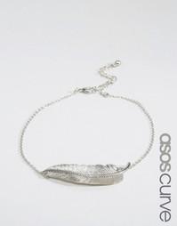 Браслет на щиколотку ASOS CURVE - Родий