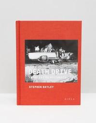Книга Death Drive - Мульти Books