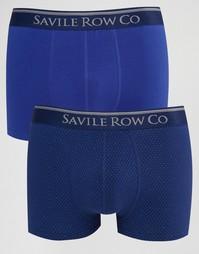 Набор из 2 боксеров‑брифов Savile Row - Темно-синий