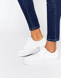 Кроссовки из перфорированной кожи с молниями Vans Old Skool - Белый