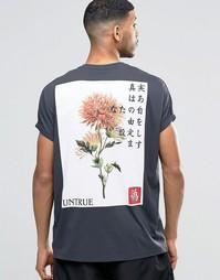 Oversize-футболка с принтом сзади и отворотами ASOS