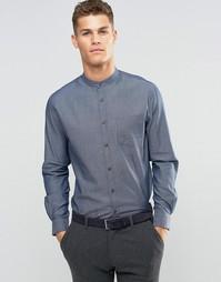 Приталенная рубашка с воротником на пуговицах Silver Eight - Серый