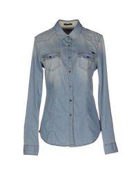 Джинсовая рубашка Sisley