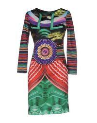 Короткое платье Eddy B.
