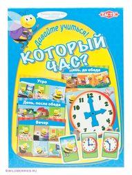 Сувениры Tactic Games