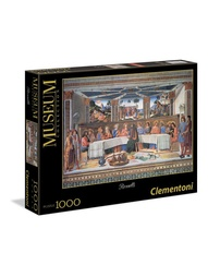 Пазлы Clementoni
