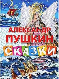Книги Издательство Литур