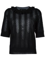 chevron knit top Marc Jacobs
