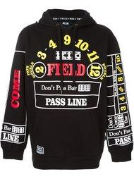 'Field' hoodie KTZ