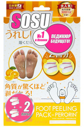 Носочки для педикюра SOSU
