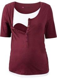 Для будущих и кормящих мам: футболка с рукавом 1/2 (оливковый/белый) Bonprix