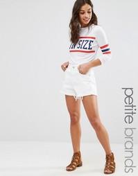 Джинсовые шорты в винтажном стиле с помпонами Boohoo Petite - Белый