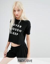 Пижамный комплект с шортами Adolescent Clothing Never Enough Sleep