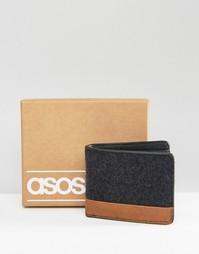 Фетровый кошелек с контрастной отделкой ASOS - Черный