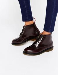 Ботинки с 5 парами люверсов Dr Martens Kensington Emmeline - Вишневый