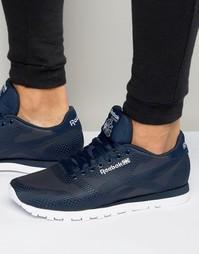 Жаккардовые кроссовки Reebok - Синий