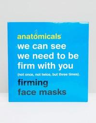 3 укрепляющие маски для лица - Anatomicals We Can See We Need To Be Fi