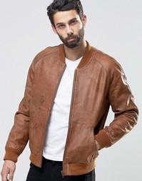 Светло-коричневая куртка‑пилот из нубука ASOS - Рыжий