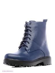 Синие Ботинки Dino Ricci