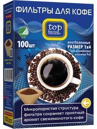 Аксессуары для кофемашин TOP HOUSE