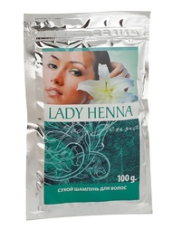 Шампуни Lady Henna