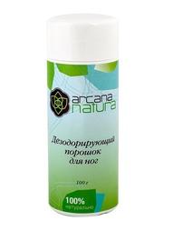 Дезодоранты Arcana Natura