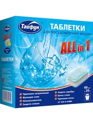 Средства для посудомоечных машин ТАЙФУН