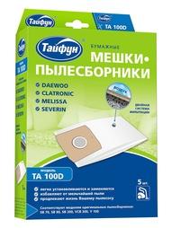 Мешки для пылесосов ТАЙФУН