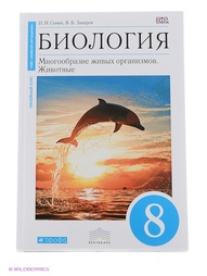 Книги ДРОФА
