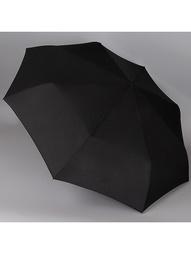 Зонты Magic Rain