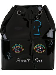"рюкзак ""Private Eyes"" Yazbukey"