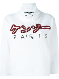 embroidered hoodie Kenzo