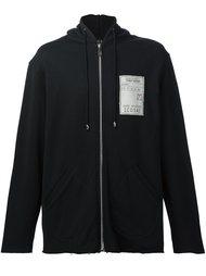 raw edge hoodie Icosae