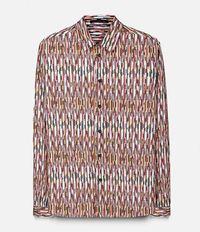 рубашка с полосатым принтом  Christopher Kane