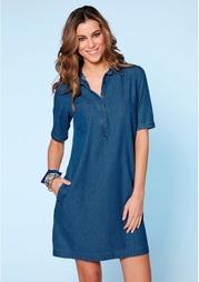Джинсовое платье Venca