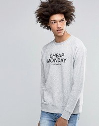 Свитшот Cheap Monday Rules - Серый