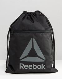 Рюкзак на шнурке с классическим логотипом Reebok - Черный