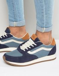 Синие кроссовки для бега Vans VA2XS8JYM - Синий