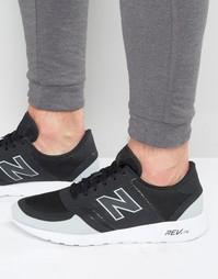 Черные кроссовки New Balance 420 Revlite MRL420GG - Черный