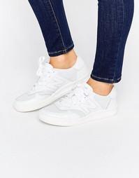 Белые кожаные кроссовки с перфорацией New Balance Court - Белый
