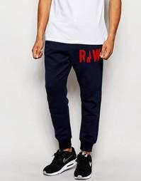 Спортивные суженные книзу брюки с манжетами G-Star - Saru blue (синий)