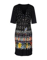 Платье до колена Didier Parakian