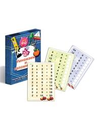 Наборы карточек Маленький гений