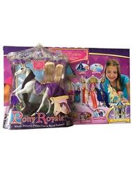 Фигурки-игрушки Pony Royale